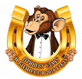 год огненной обезьяны