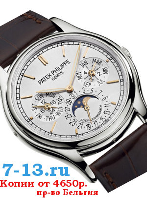 Patek-Philippe-Advanced