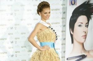 Мисс Вселенная -2011