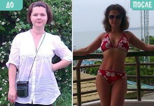 комплексное похудение