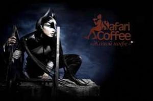 Safaricoffee
