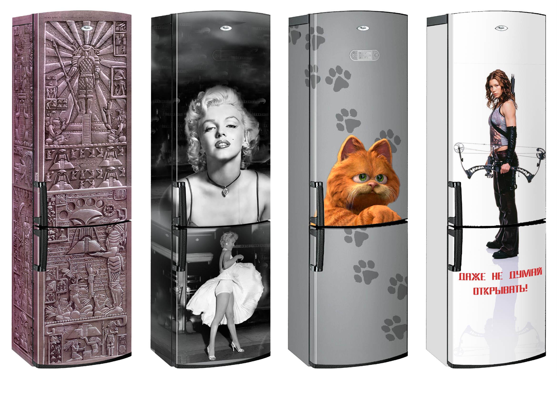 Дизайн холодильника своими руками