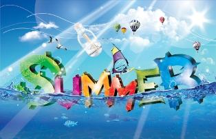Это лето