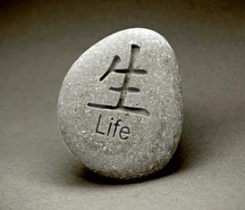 иероглиф жизнь