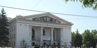Мариупольский областной драматический театр