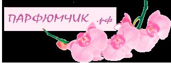 parfumchik