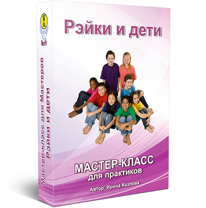 reiki_children_practik