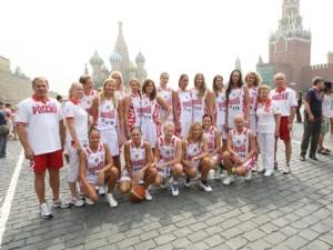 сборная по баскетболу