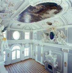 убранство внутри дворца