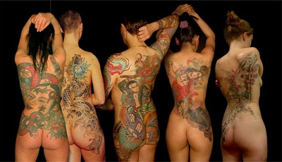 Татуировки секс раба