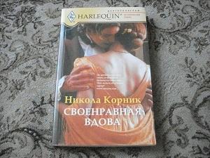 Вера Аршанская